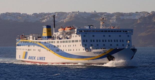 «Να εφαρμοστεί ο νόμος για τις εκπτώσεις στα ακτοπλοϊκά εισιτήρια των νησιωτών» - e-Nautilia.gr | Το Ελληνικό Portal για την Ναυτιλία. Τελευταία νέα, άρθρα, Οπτικοακουστικό Υλικό
