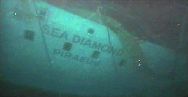To «Sea Diamond» συνεχίζει να ρυπαίνει και να απειλεί τη Σαντορίνη - e-Nautilia.gr | Το Ελληνικό Portal για την Ναυτιλία. Τελευταία νέα, άρθρα, Οπτικοακουστικό Υλικό