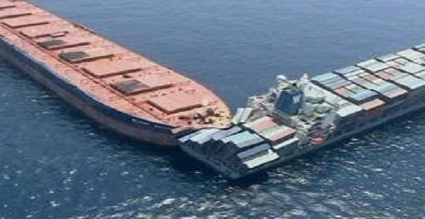 Κι άλλη σύγκρουση πλοίων και διαρροή καυσίμου στην Σιγκαπούρη - e-Nautilia.gr | Το Ελληνικό Portal για την Ναυτιλία. Τελευταία νέα, άρθρα, Οπτικοακουστικό Υλικό