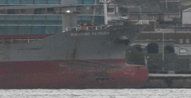Σύγκρουση πλοίων στo στενό Kanmon - e-Nautilia.gr | Το Ελληνικό Portal για την Ναυτιλία. Τελευταία νέα, άρθρα, Οπτικοακουστικό Υλικό