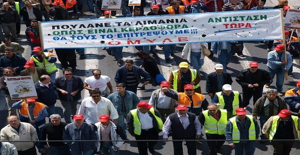 «Να μην περάσουν οι μεθοδεύσεις και τα σχέδια ξεπουλήματος των Λιμανιών» - e-Nautilia.gr | Το Ελληνικό Portal για την Ναυτιλία. Τελευταία νέα, άρθρα, Οπτικοακουστικό Υλικό