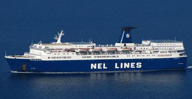 Τροποποίηση δρομολογίου «ΘΕΟΦΙΛΟΣ» λόγω καθυστέρησης στον ανεφοδιασμό - e-Nautilia.gr | Το Ελληνικό Portal για την Ναυτιλία. Τελευταία νέα, άρθρα, Οπτικοακουστικό Υλικό