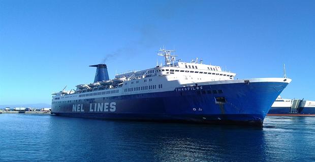 Έμεινε από καύσιμα η ΝΕL- Πάλι ανεκτέλεστα τα δρομολόγια - e-Nautilia.gr | Το Ελληνικό Portal για την Ναυτιλία. Τελευταία νέα, άρθρα, Οπτικοακουστικό Υλικό