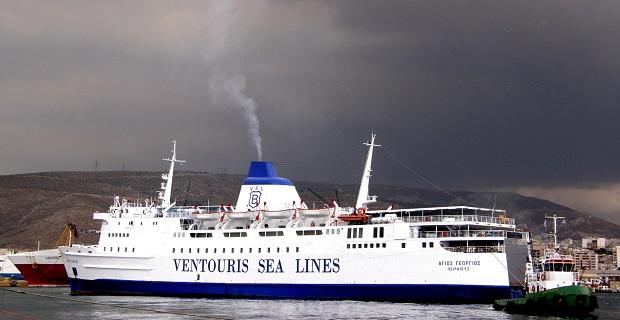 Συνελήφθη ο εφοπλιστής Ευάγγελος Βεντούρης - e-Nautilia.gr | Το Ελληνικό Portal για την Ναυτιλία. Τελευταία νέα, άρθρα, Οπτικοακουστικό Υλικό