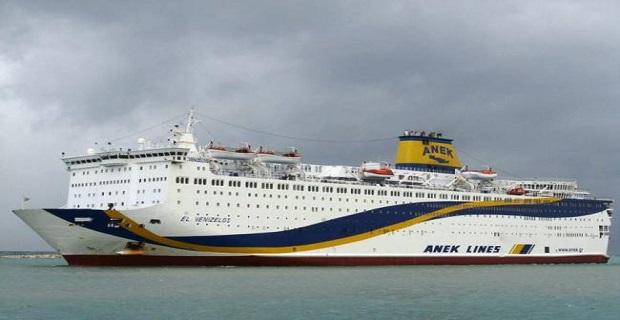 Η ΑΝΕΚ ναύλωσε το «Ελ. Βενιζέλος» στη Γκάνα για 2 χρόνια - e-Nautilia.gr | Το Ελληνικό Portal για την Ναυτιλία. Τελευταία νέα, άρθρα, Οπτικοακουστικό Υλικό