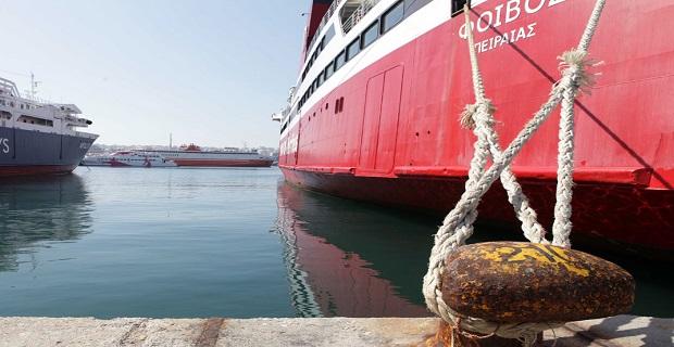 «Ανέντιμη η κυβέρνηση προς τους ναυτικούς μας» - e-Nautilia.gr | Το Ελληνικό Portal για την Ναυτιλία. Τελευταία νέα, άρθρα, Οπτικοακουστικό Υλικό