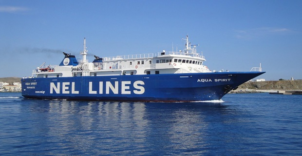 Ανεκτέλεστα τα δρομολόγια του AQUA SPIRIT έως 31/3 λόγω έλλειψης καυσίμων - e-Nautilia.gr   Το Ελληνικό Portal για την Ναυτιλία. Τελευταία νέα, άρθρα, Οπτικοακουστικό Υλικό