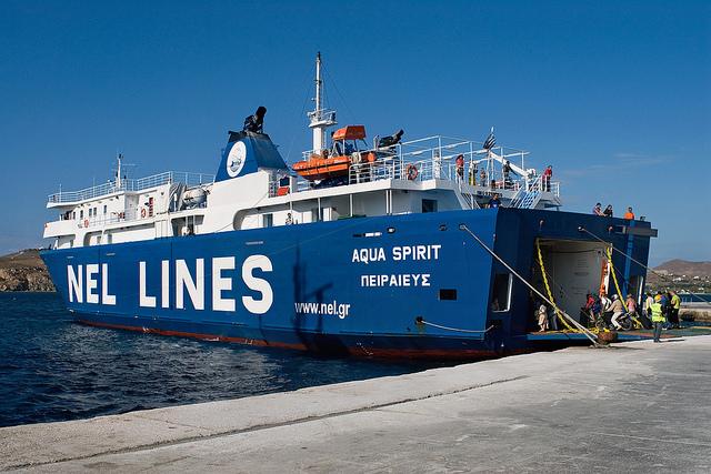 Το «ΑΚΟΥΑ ΣΠΙΡΙΤ» προσέκρουσε στον προβλήτα Θήρας - e-Nautilia.gr | Το Ελληνικό Portal για την Ναυτιλία. Τελευταία νέα, άρθρα, Οπτικοακουστικό Υλικό