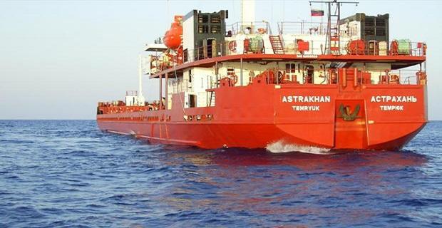 Συνεχίζονται οι έρευνες για τον 23χρονο ναυτικό - e-Nautilia.gr | Το Ελληνικό Portal για την Ναυτιλία. Τελευταία νέα, άρθρα, Οπτικοακουστικό Υλικό