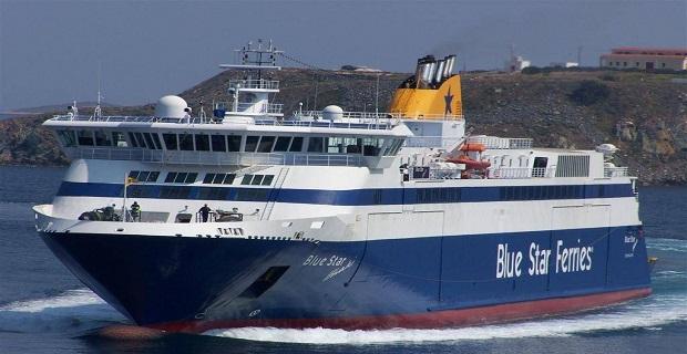 Τo «BLUE STAR ITHAKI» και πάλι για Σάμο και Ικαρία - e-Nautilia.gr   Το Ελληνικό Portal για την Ναυτιλία. Τελευταία νέα, άρθρα, Οπτικοακουστικό Υλικό