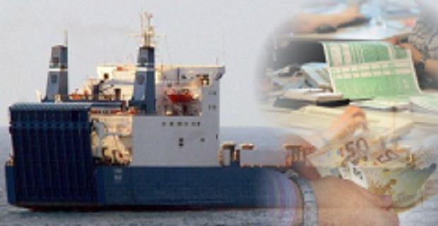 Περί φορολογίας και υπολογισμού της - e-Nautilia.gr | Το Ελληνικό Portal για την Ναυτιλία. Τελευταία νέα, άρθρα, Οπτικοακουστικό Υλικό