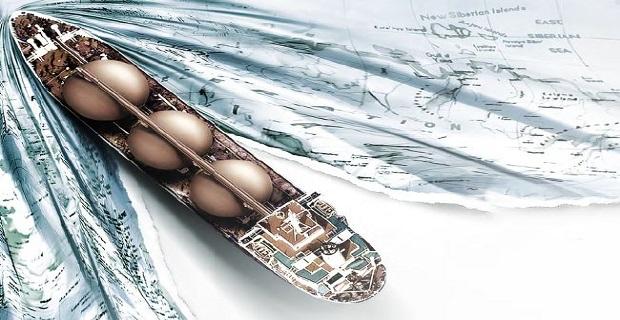 Gastech 2014: Το LNG ως ναυτιλιακό καύσιμο του μέλλοντος - e-Nautilia.gr   Το Ελληνικό Portal για την Ναυτιλία. Τελευταία νέα, άρθρα, Οπτικοακουστικό Υλικό
