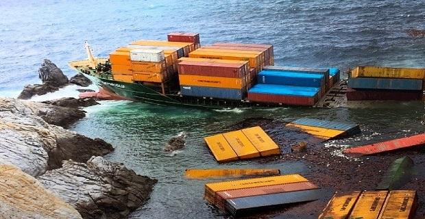 Xωρίς σημαντική μεταβολή η κατάσταση του τουρκικού container - e-Nautilia.gr | Το Ελληνικό Portal για την Ναυτιλία. Τελευταία νέα, άρθρα, Οπτικοακουστικό Υλικό