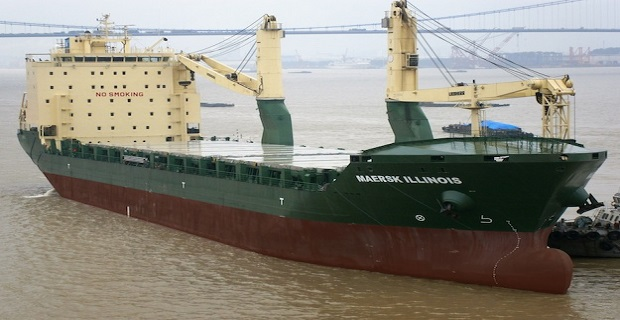 Δεν προχώρησε ο γάμος «Maersk και Rickmers» - e-Nautilia.gr   Το Ελληνικό Portal για την Ναυτιλία. Τελευταία νέα, άρθρα, Οπτικοακουστικό Υλικό