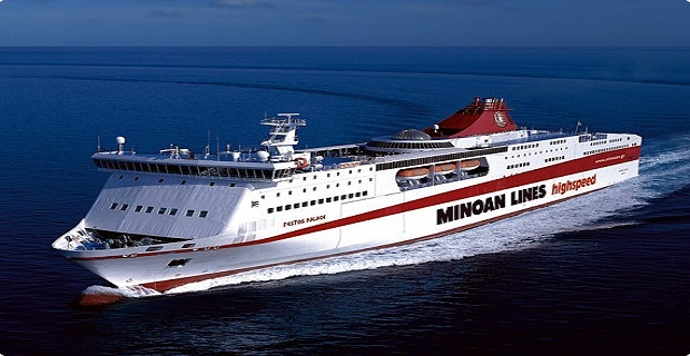 Minoan Lines:Συνεπής στις υποχρεώσεις της προς τους εργαζομένους - e-Nautilia.gr | Το Ελληνικό Portal για την Ναυτιλία. Τελευταία νέα, άρθρα, Οπτικοακουστικό Υλικό