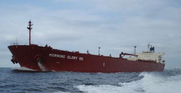 Οι Aμερικάνοι παρέδωσαν στη Λιβύη το «αντάρτικο» δεξαμενόπλοιο - e-Nautilia.gr | Το Ελληνικό Portal για την Ναυτιλία. Τελευταία νέα, άρθρα, Οπτικοακουστικό Υλικό