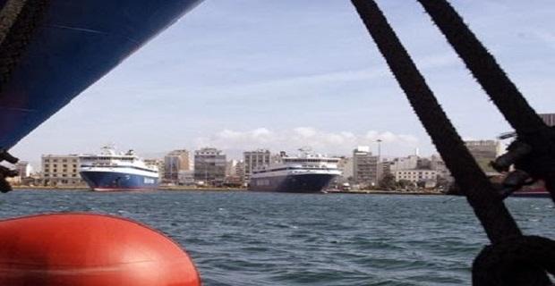 Νέα μείωση των οργανικών συνθέσεων σχεδιάζει το ΥΝΑ - e-Nautilia.gr | Το Ελληνικό Portal για την Ναυτιλία. Τελευταία νέα, άρθρα, Οπτικοακουστικό Υλικό