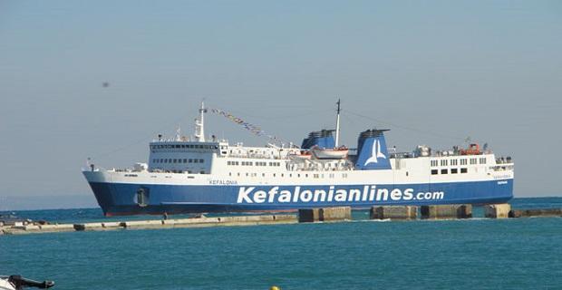 Χωρίς δρομολόγια και αύριο το «Νήσος Κεφαλονιά» - e-Nautilia.gr | Το Ελληνικό Portal για την Ναυτιλία. Τελευταία νέα, άρθρα, Οπτικοακουστικό Υλικό