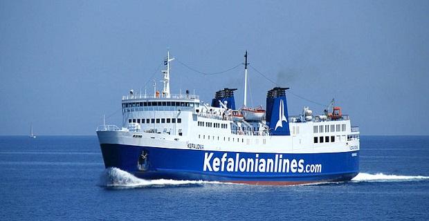 To «ΝΗΣΟΣ ΚΕΦΑΛΟΝΙΑ» δεν θα εκτελέσει τα προγραμματισμένα δρομολόγια αύριο - e-Nautilia.gr | Το Ελληνικό Portal για την Ναυτιλία. Τελευταία νέα, άρθρα, Οπτικοακουστικό Υλικό