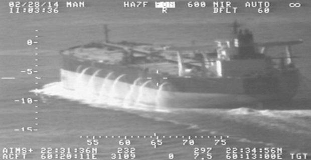 Πειρατική επίθεση σε δεξαμενόπλοιο στα Στενά του Ορμούζ - e-Nautilia.gr   Το Ελληνικό Portal για την Ναυτιλία. Τελευταία νέα, άρθρα, Οπτικοακουστικό Υλικό