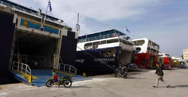 «Πλοίο ασφαλείας» σε περιπτώσεις απεργίας προωθεί το Yπ. Ναυτιλίας - e-Nautilia.gr | Το Ελληνικό Portal για την Ναυτιλία. Τελευταία νέα, άρθρα, Οπτικοακουστικό Υλικό