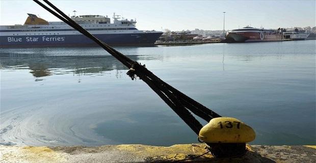 Eπαναλαμβανόμενες 48ωρες απεργίες αποφάσισε η ΠΝΟ - e-Nautilia.gr | Το Ελληνικό Portal για την Ναυτιλία. Τελευταία νέα, άρθρα, Οπτικοακουστικό Υλικό