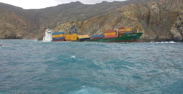 Τούρκικο containership προσάραξε βόρεια των ακτών της Μυκόνου - e-Nautilia.gr   Το Ελληνικό Portal για την Ναυτιλία. Τελευταία νέα, άρθρα, Οπτικοακουστικό Υλικό
