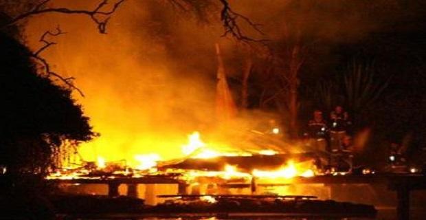 Πυρκαγιά σε αλιευτικό σκάφος στο Βόλο - e-Nautilia.gr | Το Ελληνικό Portal για την Ναυτιλία. Τελευταία νέα, άρθρα, Οπτικοακουστικό Υλικό