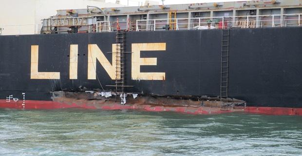 Σύγκρουση πλοίων στο Κανάλι του Houston[pics] - e-Nautilia.gr | Το Ελληνικό Portal για την Ναυτιλία. Τελευταία νέα, άρθρα, Οπτικοακουστικό Υλικό