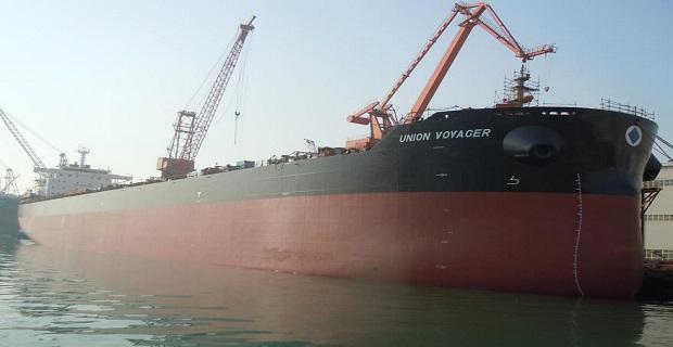 Παραδόθηκε πλοίο της COSCO στην Union Marine Enterprises - e-Nautilia.gr | Το Ελληνικό Portal για την Ναυτιλία. Τελευταία νέα, άρθρα, Οπτικοακουστικό Υλικό