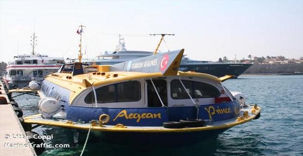 Κράτηση τού Τουρκικού Ε/Γ-Υ/Γ «AEGEAN PRINCE» στην Κω - e-Nautilia.gr   Το Ελληνικό Portal για την Ναυτιλία. Τελευταία νέα, άρθρα, Οπτικοακουστικό Υλικό