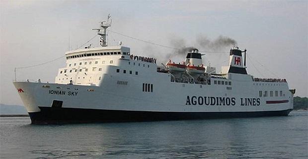 Συνελήφθη ο εφοπλιστής Αλέξανδρος Αγούδημος για χρέη στο Δημόσιο - e-Nautilia.gr   Το Ελληνικό Portal για την Ναυτιλία. Τελευταία νέα, άρθρα, Οπτικοακουστικό Υλικό