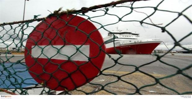 ΠΝΟ: 24 ωρη απεργία για τις 9 Απριλίου με προοπτική κλιμάκωσης! - e-Nautilia.gr | Το Ελληνικό Portal για την Ναυτιλία. Τελευταία νέα, άρθρα, Οπτικοακουστικό Υλικό