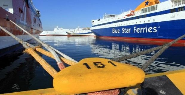 ΠΕΝΕΝ: Όλοι στην 24ώρη πανελλαδική απεργία των ναυτεργατών την 1η Μάη - e-Nautilia.gr | Το Ελληνικό Portal για την Ναυτιλία. Τελευταία νέα, άρθρα, Οπτικοακουστικό Υλικό