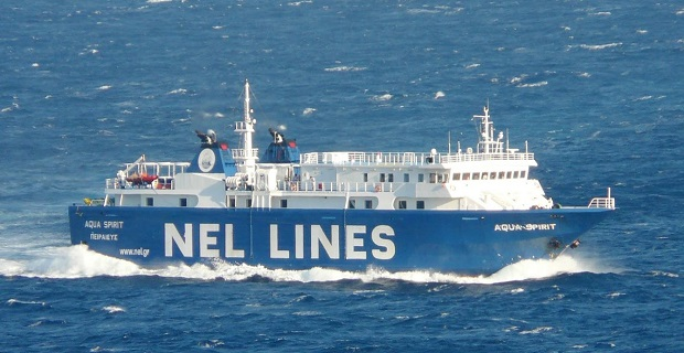 Δεν έπιασε στη Σίκινο το «Aqua Spirit» λόγω καιρού - e-Nautilia.gr | Το Ελληνικό Portal για την Ναυτιλία. Τελευταία νέα, άρθρα, Οπτικοακουστικό Υλικό
