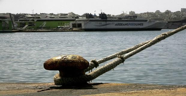 «Κάτω τα χέρια από το πλοίο ασφαλείας» - e-Nautilia.gr | Το Ελληνικό Portal για την Ναυτιλία. Τελευταία νέα, άρθρα, Οπτικοακουστικό Υλικό