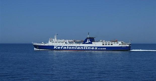 Τα νέα δρομολόγια της «KEFALONIAN LINES» - e-Nautilia.gr | Το Ελληνικό Portal για την Ναυτιλία. Τελευταία νέα, άρθρα, Οπτικοακουστικό Υλικό