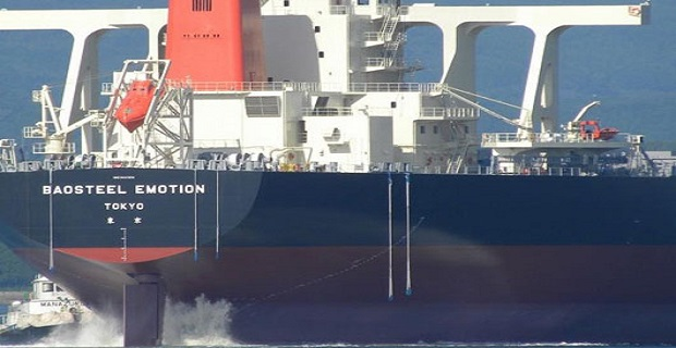 Η Κίνα κατάσχεσε φορτηγό πλοίο της MOL - e-Nautilia.gr | Το Ελληνικό Portal για την Ναυτιλία. Τελευταία νέα, άρθρα, Οπτικοακουστικό Υλικό