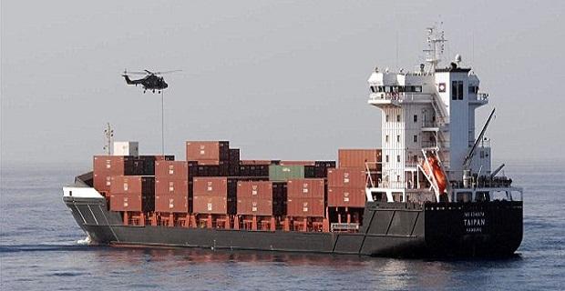 Νέο βίντεο από την πειρατεία του «MV Taipan» [vid] - e-Nautilia.gr   Το Ελληνικό Portal για την Ναυτιλία. Τελευταία νέα, άρθρα, Οπτικοακουστικό Υλικό