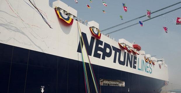 Παραδόθηκε και το 2ο νεότευκτο πλοίο της Neptune Lines[pics] - e-Nautilia.gr | Το Ελληνικό Portal για την Ναυτιλία. Τελευταία νέα, άρθρα, Οπτικοακουστικό Υλικό