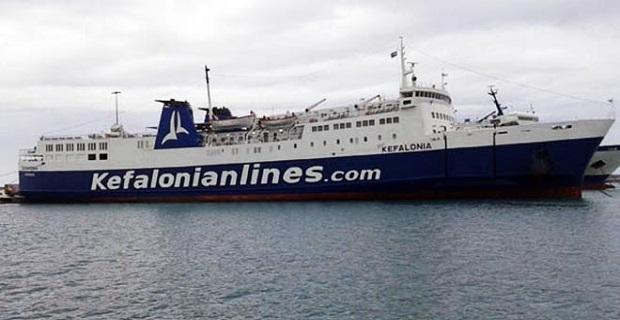 Κανονικά τα δρομολόγια του «Νήσος Κεφαλονιά» - e-Nautilia.gr | Το Ελληνικό Portal για την Ναυτιλία. Τελευταία νέα, άρθρα, Οπτικοακουστικό Υλικό