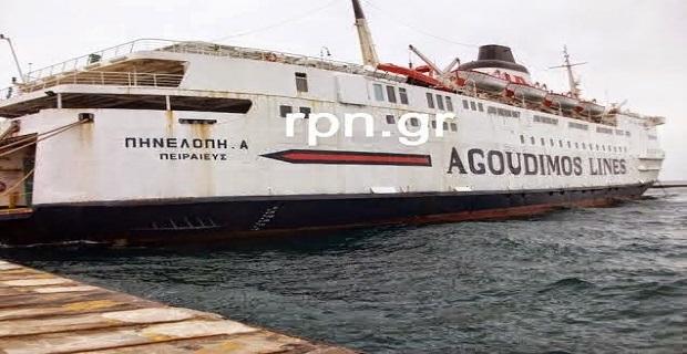 To «Πηνελόπη Α» αργοπεθαίνει στο λιμάνι της Ραφήνας[pics] - e-Nautilia.gr | Το Ελληνικό Portal για την Ναυτιλία. Τελευταία νέα, άρθρα, Οπτικοακουστικό Υλικό