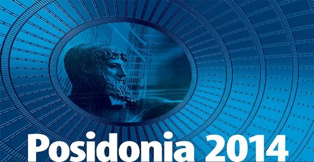 Ποσειδώνια : Πρόγραμμα Συνεδρίων και Σεμιναρίων - e-Nautilia.gr | Το Ελληνικό Portal για την Ναυτιλία. Τελευταία νέα, άρθρα, Οπτικοακουστικό Υλικό