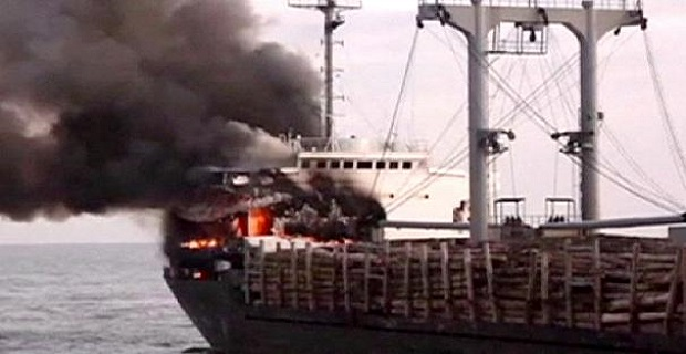 Πυρκαγιά σε φορτηγό πλοίο στον Βόλο-Δύο τραυματίες - e-Nautilia.gr | Το Ελληνικό Portal για την Ναυτιλία. Τελευταία νέα, άρθρα, Οπτικοακουστικό Υλικό