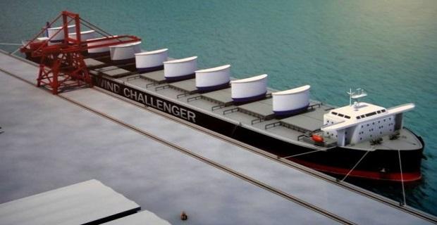 Τα πλοία του μέλλοντος θα έχουν πανιά! [pics+vid] - e-Nautilia.gr | Το Ελληνικό Portal για την Ναυτιλία. Τελευταία νέα, άρθρα, Οπτικοακουστικό Υλικό
