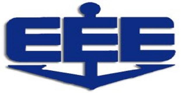Βράβευση ναυτικών από την ΕΕΕ - e-Nautilia.gr   Το Ελληνικό Portal για την Ναυτιλία. Τελευταία νέα, άρθρα, Οπτικοακουστικό Υλικό