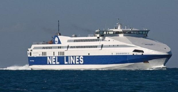 H HSW εξετάζει την εξαγορά της ΝΕΛ - e-Nautilia.gr | Το Ελληνικό Portal για την Ναυτιλία. Τελευταία νέα, άρθρα, Οπτικοακουστικό Υλικό