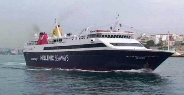 Πρόσκρουση Ε/Γ-Ο/Γ πλοίων στη Δραπετσώνα - e-Nautilia.gr | Το Ελληνικό Portal για την Ναυτιλία. Τελευταία νέα, άρθρα, Οπτικοακουστικό Υλικό