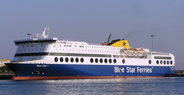 blue_star_1_attica_group_