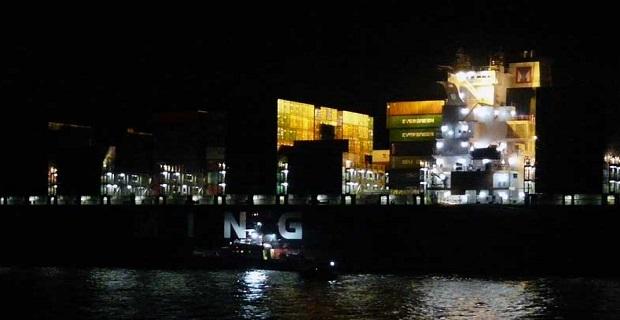 Έκρηξη λέβητα σε containership στον Έλβα - e-Nautilia.gr   Το Ελληνικό Portal για την Ναυτιλία. Τελευταία νέα, άρθρα, Οπτικοακουστικό Υλικό